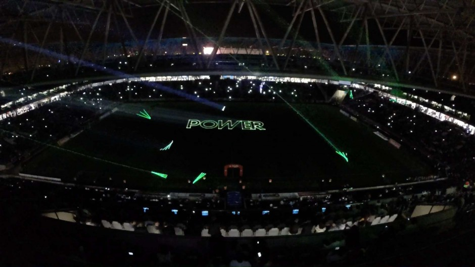 Power 8 Stadium