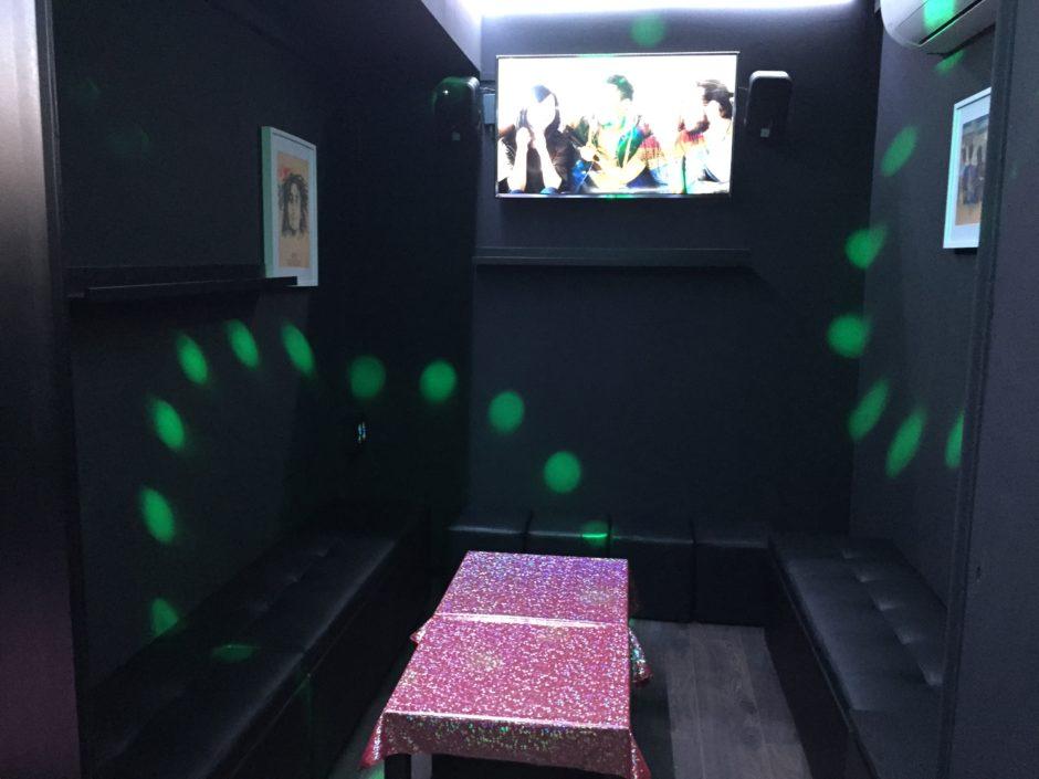 Instalación Karaoke